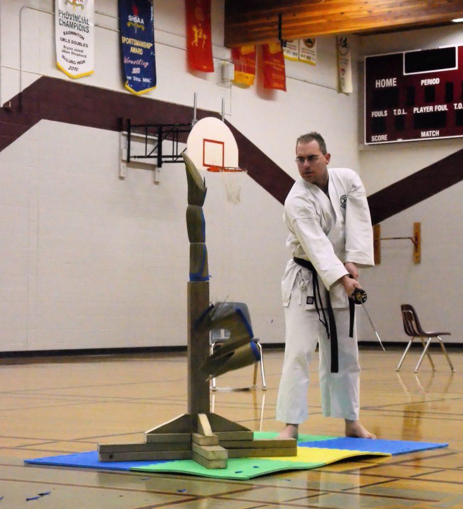 karate mark 0832